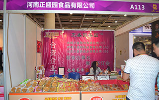 河南正盛园食品参展2015长沙糖酒会