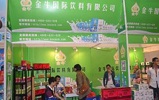 金牛国际饮料有限公司参展2015长沙糖酒会