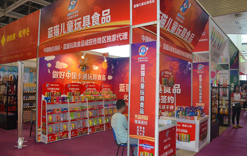 蓝猫儿童玩具食品参展2015长沙糖酒会