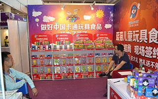蓝猫儿童玩具食品长沙糖酒会产品陈列