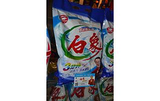 白象洗衣粉2015长沙糖酒会招商中