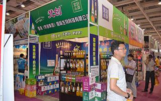 香港(梵创集团)国际生物科技有限公司参展2015长沙糖酒会