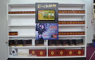 鑫亚达公司产品亮相2015长沙糖酒会