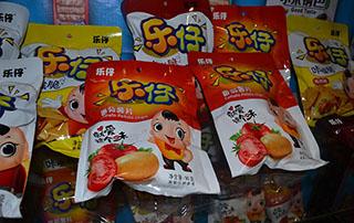 乐仔番茄薯片长沙糖酒会招商中
