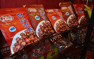 万亩园阿胶贡枣在长沙糖酒会招商
