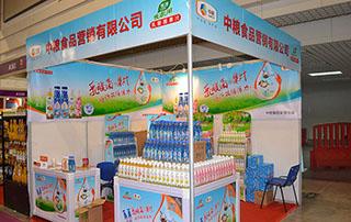 中粮食品营销有限公司参展2015长沙糖酒会