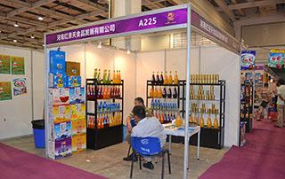 河南红景天食品参展2015长沙糖酒会