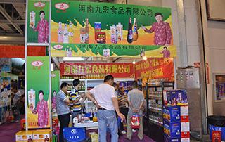 河南九宏食品参展2015长沙糖酒会