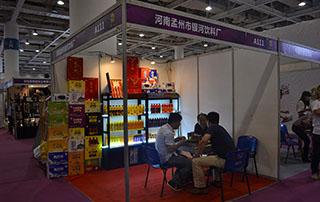 河南孟州市银河饮料厂参展2015长沙糖酒会