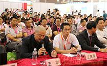 红杉资本联手2015中国糖果零食展