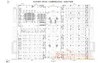 第74届山东秋季糖酒会展位图
