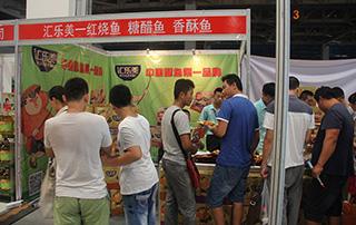 汇乐美红烧鱼、糖醋鱼、香酥鱼亮相2015潍坊秋季糖酒会