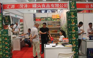汇源(菏泽)罐头食品有限公司参加2015年潍坊秋季糖酒会
