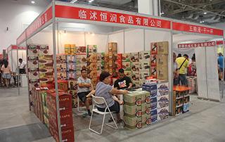 临沭恒润食品有限公司潍坊秋季糖酒会展位风采