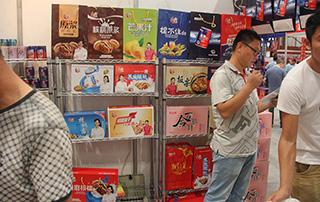 临沂福美娃食品参加2015年潍坊秋季糖酒会