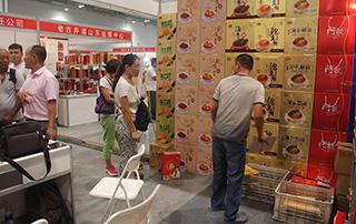 临沂福美娃食品公司潍坊秋季糖酒会展位风采