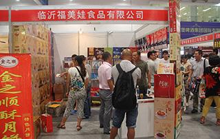 临沂福美娃食品有限公司参加2015年潍坊秋季糖酒会