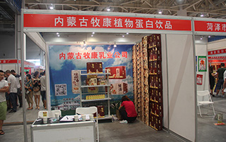 内蒙古牧康植物蛋白饮料参加2015年潍坊秋季糖酒会