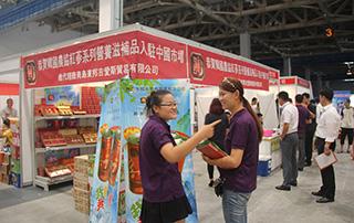 青岛东邦吉爱斯贸易有限公司参加2015年潍坊秋季糖酒会