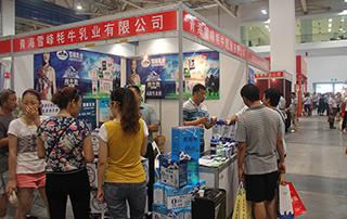青海雪峰牦牛乳业有限公司潍坊秋季糖酒会展位风采