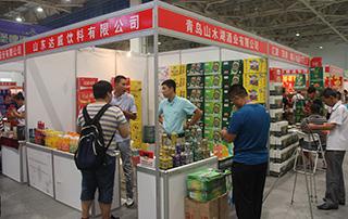 山东达威饮料有限公司参加2015年潍坊秋季糖酒会