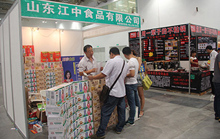 山东江中食品有限公司参加2015年潍坊秋季糖酒会