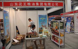 山东花王粮油集团有限公司参加2015年潍坊秋季糖酒会