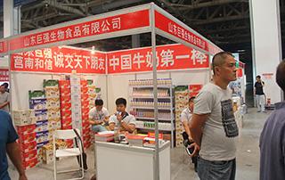 山东巨强生物食品有限公司亮相2015潍坊秋季糖酒会