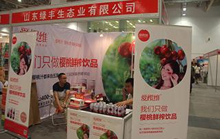 山东绿丰生态有限公司参加2015年潍坊秋季糖酒会