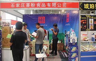 石家庄喜盼食品有限公司潍坊秋季糖酒会展位风采