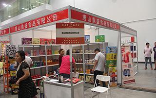 唐山鼎盛食品有限公司潍坊秋季糖酒会展位风采