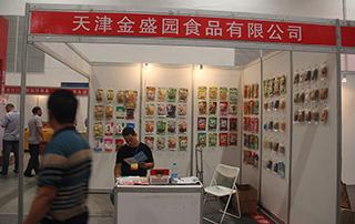 天津金盛园食品有限公司参加2015年潍坊秋季糖酒会