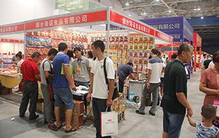 烟台海诺食品有限公司亮相2015潍坊秋季糖酒会
