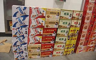 衡水绿源食品参加2015年潍坊秋季糖酒会