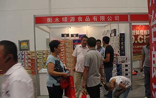 衡水绿源食品有限公司参加2015年潍坊秋季糖酒会
