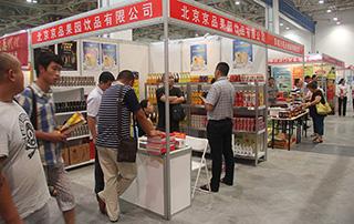 北京京品果园饮品有限公司参加2015年潍坊秋季糖酒会