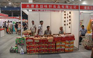 高唐县益味轩食品有限公司参加2015年潍坊秋季糖酒会
