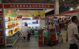 河北省康源食品饮料有限公司潍坊秋季糖酒会展位风采