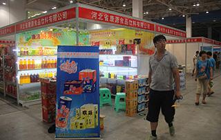 河北省康源食品饮料参加2015年潍坊秋季糖酒会