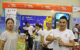 高原维金在第十六届郑州秋季糖酒会上诚招代理