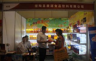 馆陶县康源食品饮料有限公司参加2015郑州秋季糖酒会