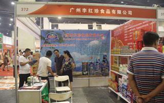 广州李红珍食品有限公司椰子汁在2015年第十六届郑州糖酒会上招商