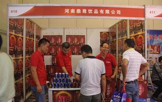 河南鼎尊饮品有限公司参加2015年第十六届郑州糖酒会