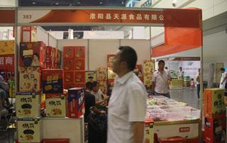 淮阳县天源食品有限公司参展2015年秋季郑州糖酒会