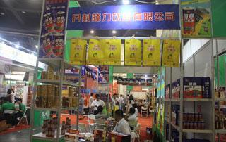 开封隆力饮品海岛芒果汁、蓝枸汁亮相2015第十六届郑州秋季糖酒会