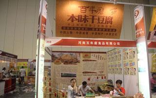 百年磨本味干豆腐手工传承、民俗工艺四百年