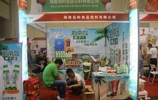 海南岛屿食品饮料公司椰子汁在2015郑州秋季糖酒会上招商