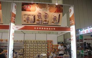 北京来清泉食品公司在2015第十六届郑州糖酒会上招商