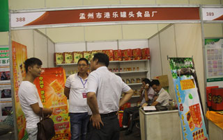 孟州市港乐罐头食品厂在第十六届郑州糖酒会上招商