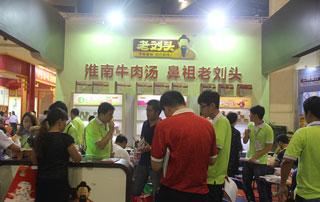淮南牛肉汤,鼻祖老刘头